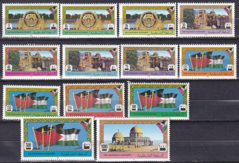 Palestinian Authority #14-26 MNH  CV $13.00   (Z1259)