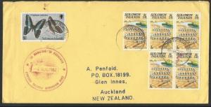 SOLOMON IS 1982 cover EMU HARBOUR POSTAL AGENCY cds. ......................12725