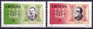 Lithuania. 1993. 516-17. Historian, lawyer. MNH.