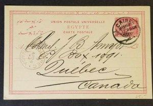 1899 Cairo Egypt to Quebec Canada Postal Stationary Postcard Cover
