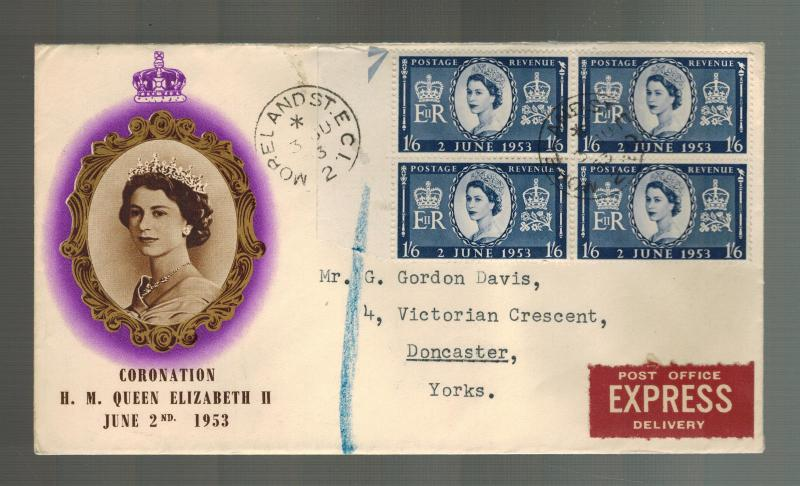 1953 England First Day Cover Queen Elizabeth II coronation FDC QE2 Block 4 # 316