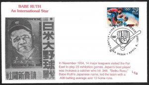 UNITED STATES FDC 29¢ Olympic Baseball 1992 LEB