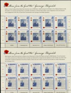 GUERNSEY 2016 THE STORIES FROM THE GREAT WARWORLD WAR I SHEETLET SET  MINT NH