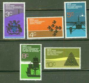 New Zealand Scott 495-9 MNH** Complete Stamp Set