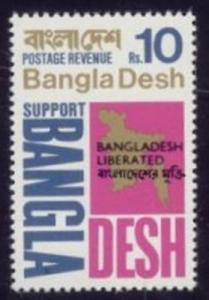 BANGLADESH #9-16 MINT NEVER HINGED COMPLETE SET