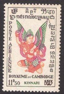 CAMBODIA SCOTT C8