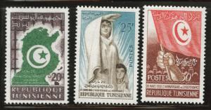 Tunis Tunisia Scott 317-319 MH* 1958 stamp set