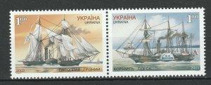 Ukraine 2003 Ships 2 MNH stamps