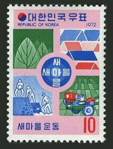 Korea South 818,MNH.Mi 832. Rural rehabilitation & construction movement,1972.