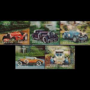 BHUTAN 1971 - Scott# 128O-S Automobiles Set of 5 NH gum faults