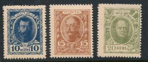 Russia #105-7 Mint