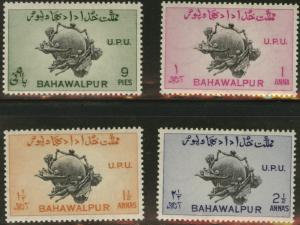 Pakistan Bahawalpur Scott 26-29 MNH** 1949 UPU stamp set