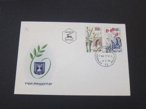 Israel 1954 Sc 94-5 set FDC