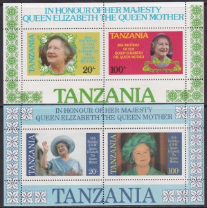 Tanzania 1985 Sc 269a, 270a Queen Elizabeth Mother 85'th Birthday Stamp SS MNH