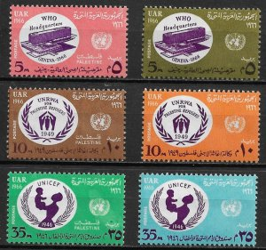 1966 Egypt 707-9 & N129-131  UN 21st Anniversary C/S MNH