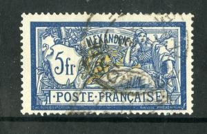 FRANCE OFFICE IN EGYPT 30 USED SCV $17.00 BIN $6.75 ALEXANDRIE
