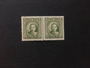 China stamp block, MNH, SUN YAT-SEN, Genuine, RARE, List 1067
