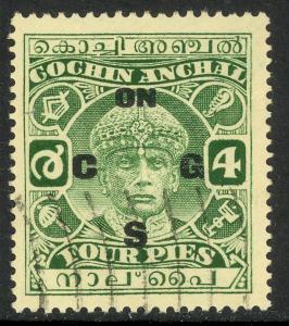 INDIA IFS COCHIN 1933-35 4p Green Sri Rama Varma III OFFICIAL Scott No. O37 VFU