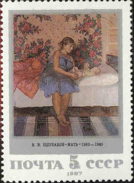 Russia Scott 5606 MNH** paintings by Soviet artists from 1987