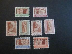 Uruguay #556-63 Mint Hinged WDWPhilatelic (H5K7)