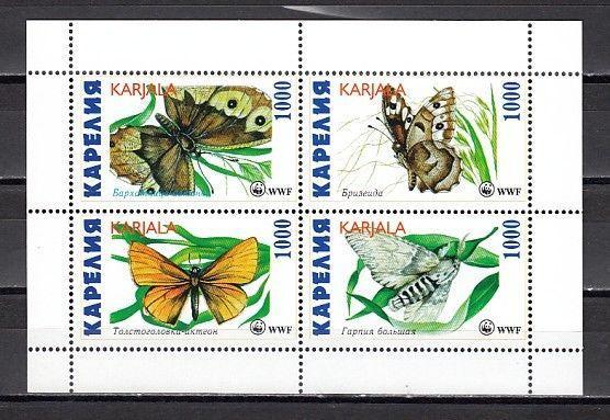 Karjala, 189-192 Russian Local. Butterflies on a sheet of 4.