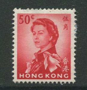 Hong Kong - Scott 210 - QEII - Definitive - 1962 - Mint - Single 50c Stamp