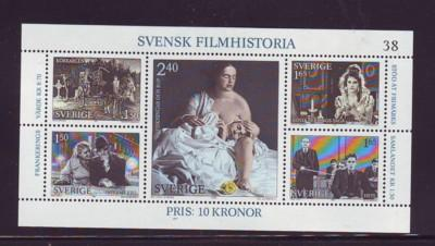 Sweden Sc 1386 1981 Swedish Movies stamp sheet mint NH