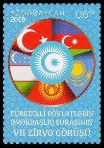 2019 Azerbaijan 1482 Summit of turkic-speaking states in Baku
