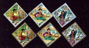 Bhutan 90-90E MNH 1967 Girl Scouts    (ap3759)