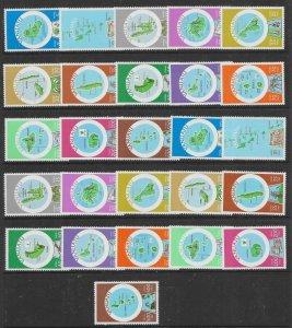 VANUATU SG287E/99E,287F/99F 1980 ENGLISH/FRENCH DEFINITIVE SETS MNH