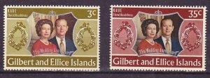 Gilbert & Ellice Islands MNH 206-7 QE II Silver Wedding Anniversary 1972