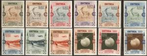 Eritrea 1934 Scott 175-180, C1-C6 Colonial Arts MNH