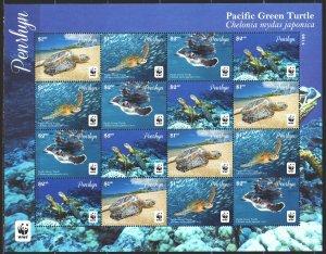 Penrin. 2014. Small sheet 761-64. WWF, sea turtles. MNH.