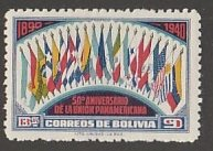 BOLIVA #269 MINT HINGED COMPLETE
