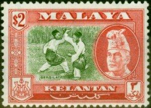 Kelantan 1963 $2 Bronze-Green & Scarlet SG93a P.13 x 12.5 V.F MNH