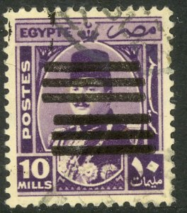 EGYPT 1953 10m King Farouk Error DOUBLE BARS Sc 349 VFU