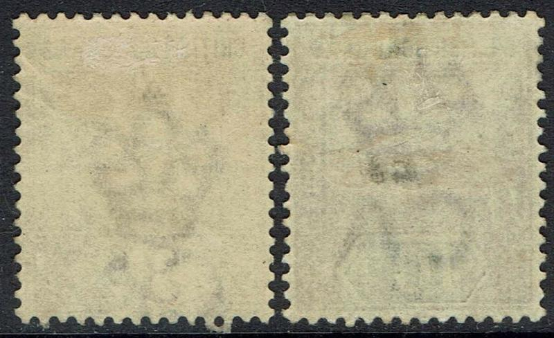 BRITISH HONDURAS 1891 QV KEY TYPE 3C AND 10C