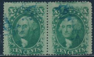 #35 (2) DIFFERENT USED WITH BLUE CANCELS POS.85-86L CV $150 BT754