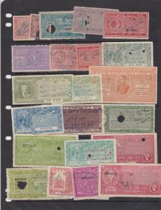 India States Court Fee Revenue Stamps Ref 30925