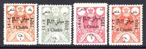IRAN 681-684 OG H M/M F/VF TO VF SOUND $90 SCV