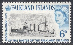 FALKLAND ISLANDS SCOTT 151