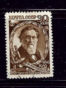 Russia 1012 used 1945 issue