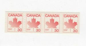 CANADA # 950a VF-MNH IMPERF PAIR FROM STRIP OF 4 CAT VALUE $450