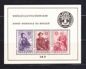 Belgium B662a Set MNH World Refugee Year (B)