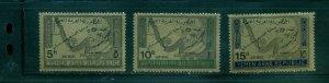 Yemen #C33Q-S (1968 Adenauer Refugee overprint Gold Foil set) VFMNH CV $9.00