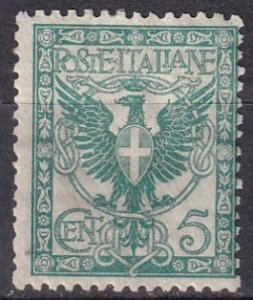 Italy #78 F-VF  Unused CV $80.00 (Z7926)