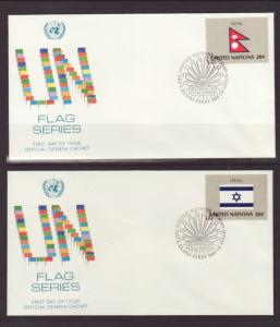 UN New York 394-414 Flags 1983 Geneva S/16 U/A FDC