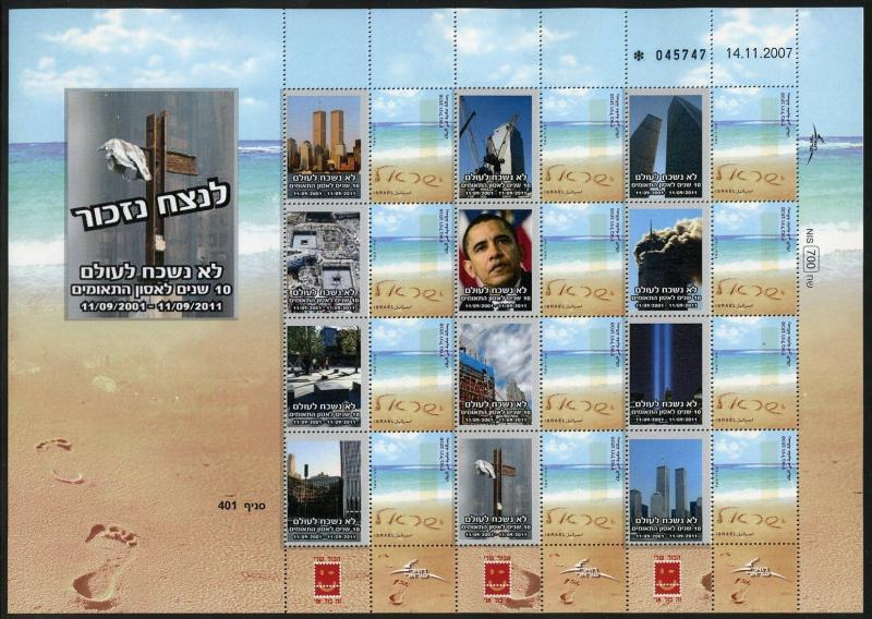 ISRAEL 2011 SEPT 11TH 10th ANNIVERSARY  BLUE/WHITE SHEET II   MINT NEVER HINGED