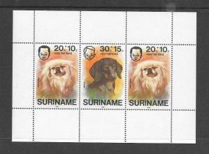 SURINAME #B233a   DOGS-CHILD WELFARE   MNH