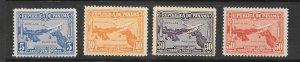 PANAMA Scott #C10-C13 Mint Short set Bi-plane/Map Airmail stamps 2017 CV $16.00